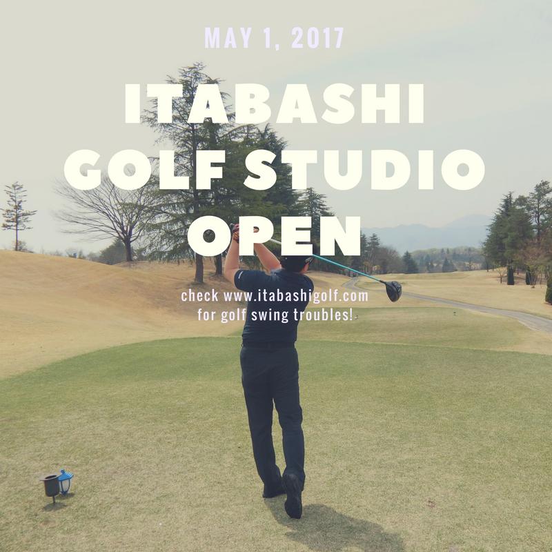 板橋ゴルフスタジオ OPEN